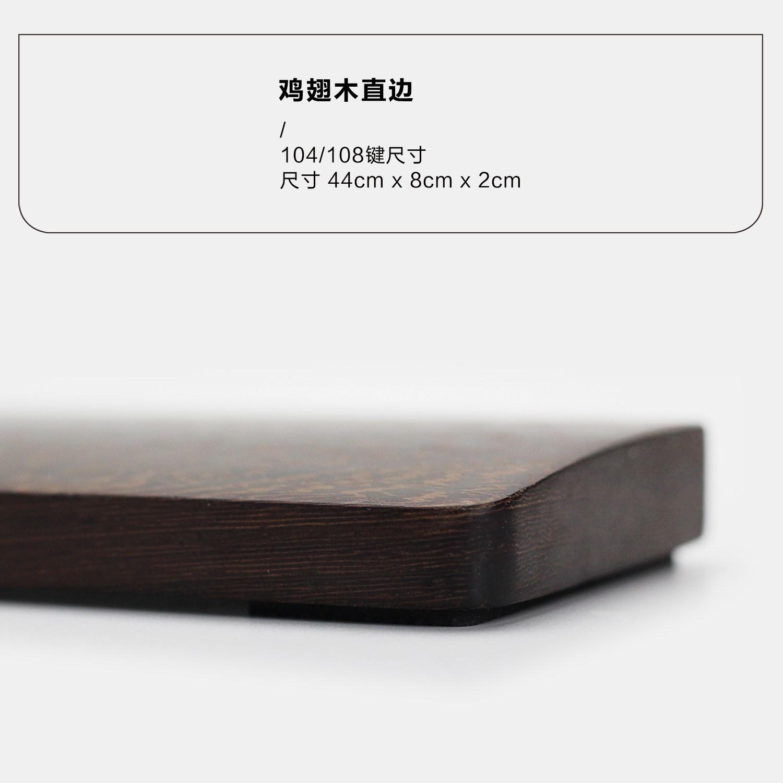 나무 기계식키보드 손목받침대 우드 원목 팜레스트, 440mm