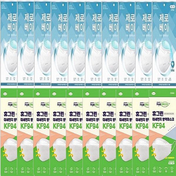 제로베이 휴그린 KF94 마스크 20매(10매+10매), 1set