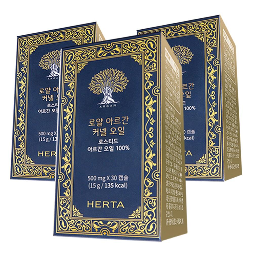 헤르타 오메가3 식물성 로얄 아르간 커넬 오일, 30캡슐, 3box