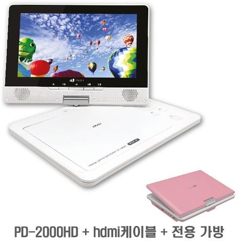 인비오 휴대용 DVD플레이어 포터블 PD-2000HD 핑크 +HDMI케이블+전용가방, 단품없음