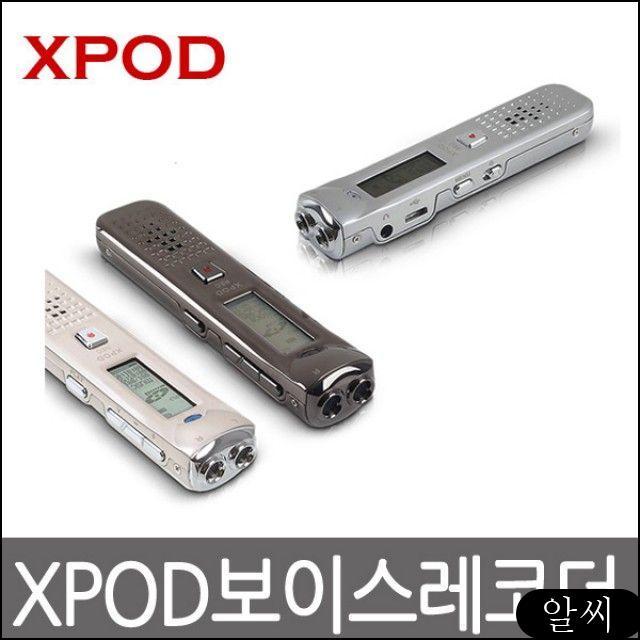 라이터 녹음기 8GB 단추 인강 인형 층간소음 노래 유튜브 어린이집녹음, RCMK 본상품선택