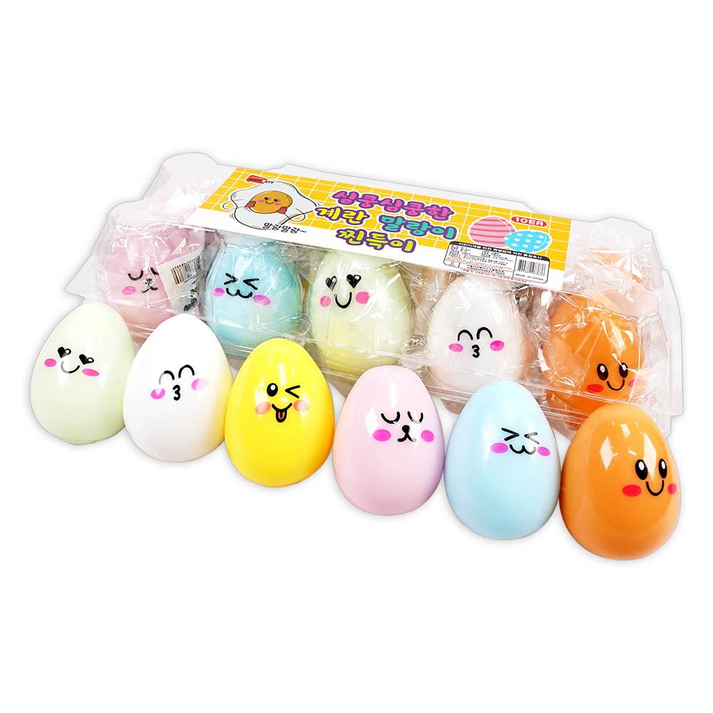 10000 심쿵심쿵한 계란 말랑이 찐득이 클레이들어있음 10개입 심쿵란 스트레스볼 찐득볼