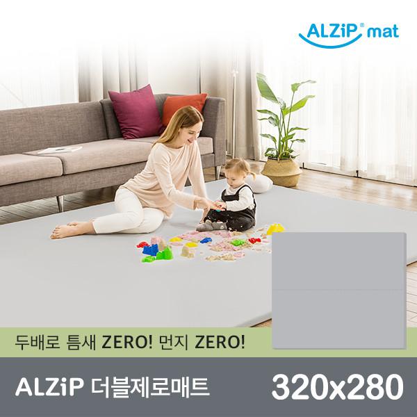 [알집매트] [알집] 더블제로매트 320X280 (2종 택1)