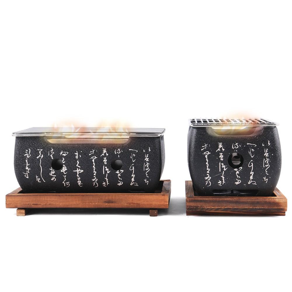 일본식 가정용 미니화로, 1개, 일본식 미니화로_대형(L)