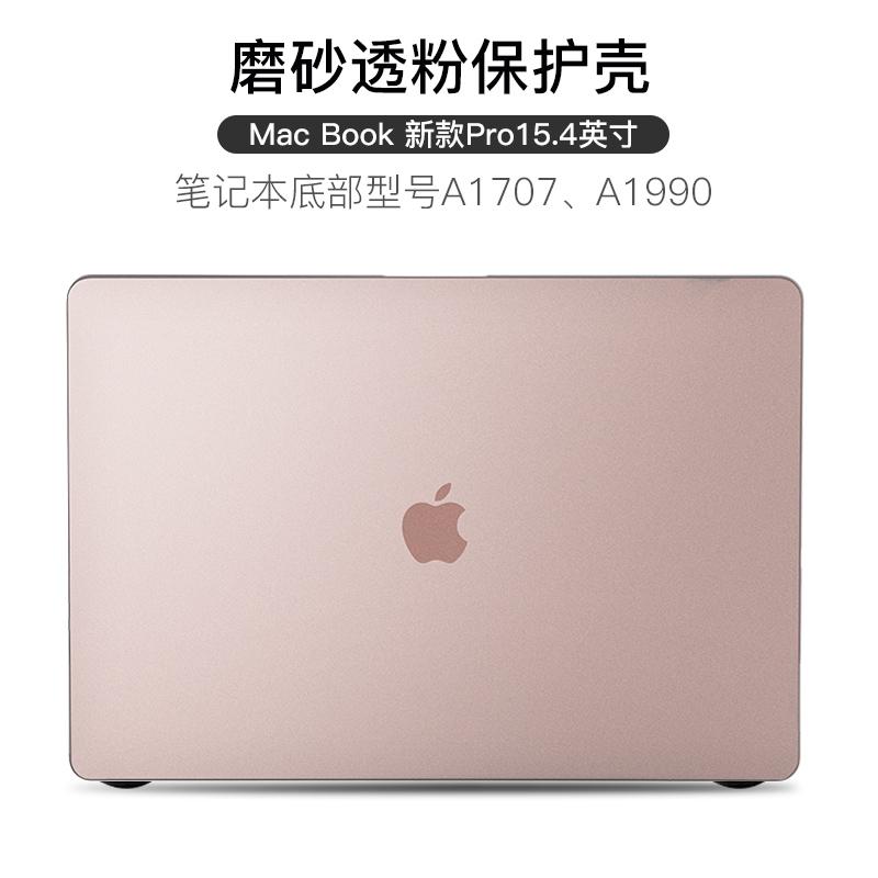 애플 노트북 보호 쉘 맥북 PRO16 인치 2020 새로운 Air13 인치 컴퓨터 PRO15 투명, 상세내용참조