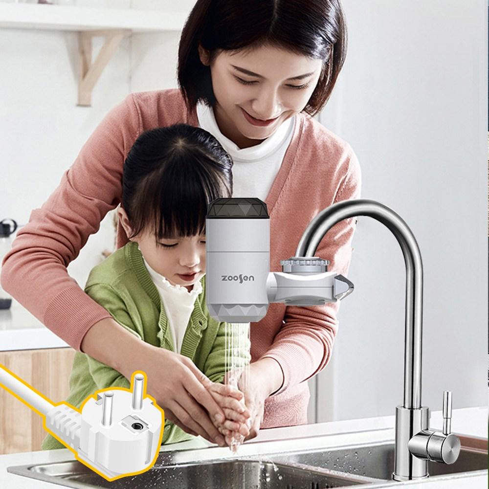 순간 온수기 전기온수기 즉열식 자동 온열 수도꼭지 2020 신제품, 전기 순간 온수기
