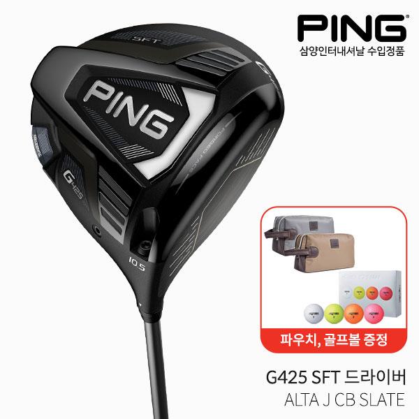 핑 PING G425 SFT 드라이버 남성 ALTA J CB, 10.5도-SR