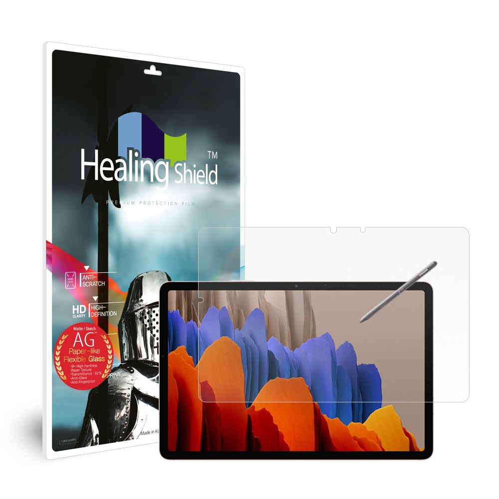 갤럭시탭S7 종이질감 강화유리 저반사 지문방지 액정보호필름, 단일상품