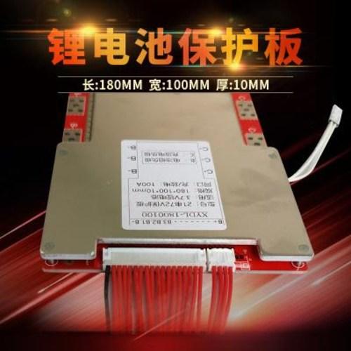 인산철 시동 배터리 100A 신형 대전류 72v 대역균형보호판 161721 꼬치, 01 17핀 64V 리튬전지 100A (POP 5602567140)