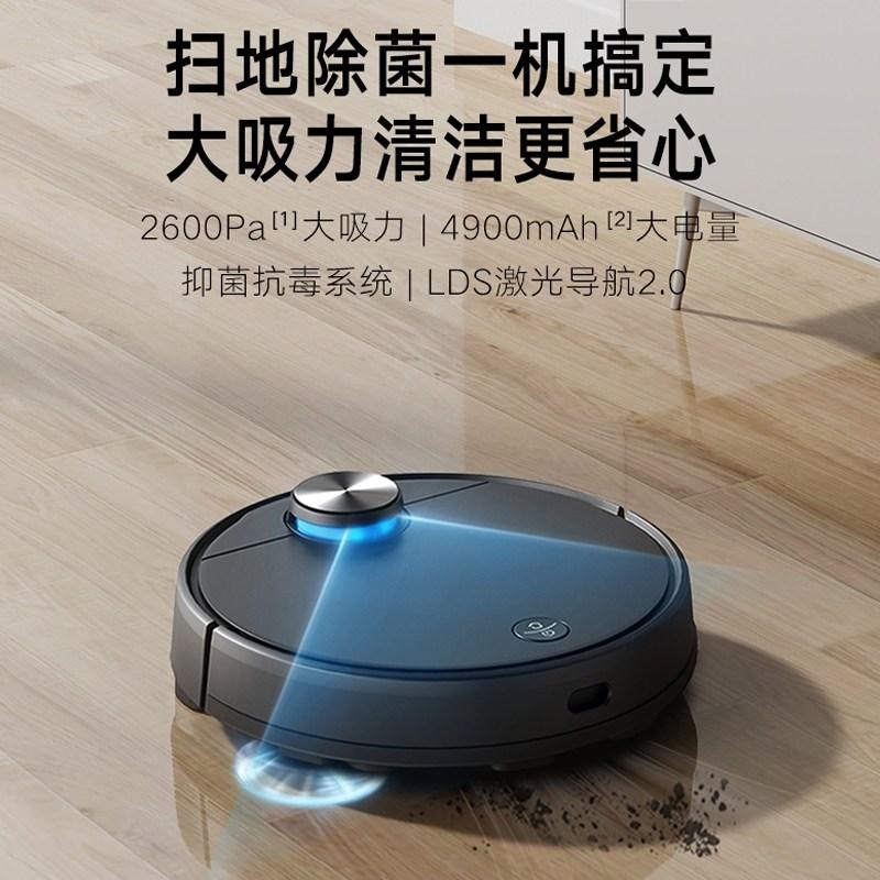 물걸레 로봇 청소기 추천 Yunmi 청소 큰 흡입 스마트 홈 자동 진공 작은 청소 및, 검정 (POP 5650637159)
