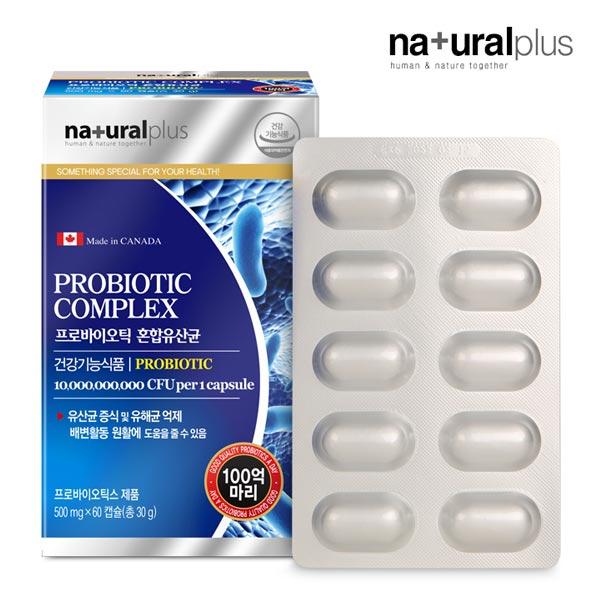 캐나다 락토바실러스 불가리쿠스 람노서스 프로바이오틱스 모유 유산균 프롤린 장내유익균 면역력 LGG 유산균균주 메치니코프 생존 방탄 자기방어 비만세균 뚱보균0, 1박스, 60캡슐