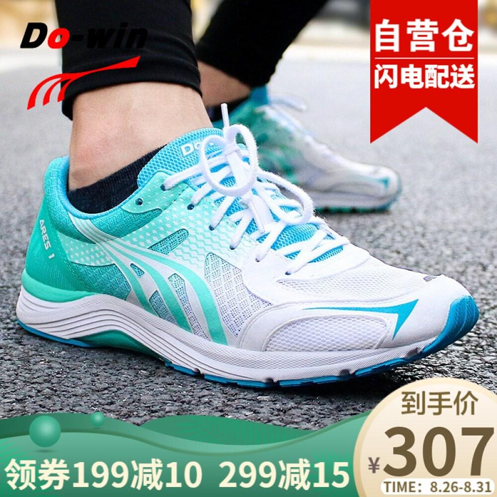 Do 다 웨 이의 전신 달리기 화 세대 마라톤 남자 MR 9666 운동화 여자 중장 전문 육 상 훈련 봄 여름 백 / 물빛 42