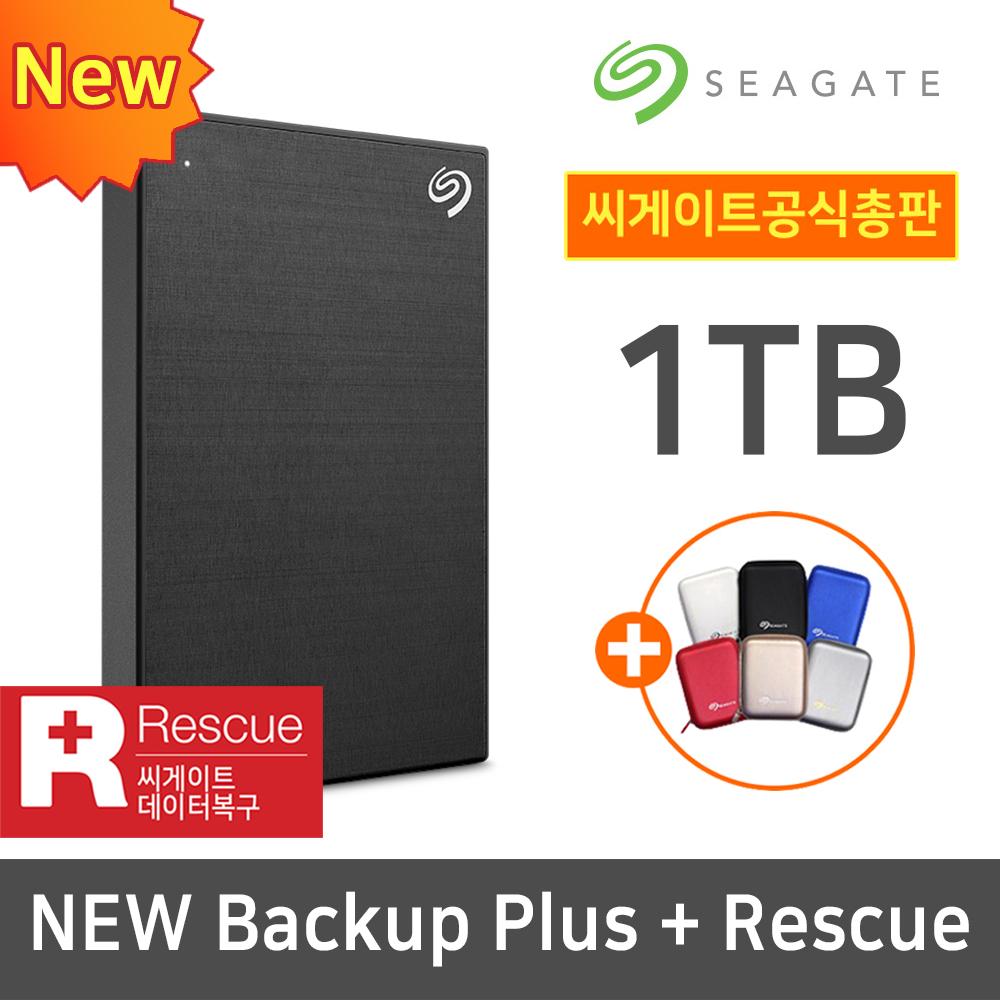 New Backup plus Slim + Rescue 1TB Black, 없음, 선택_ 1TB 블랙