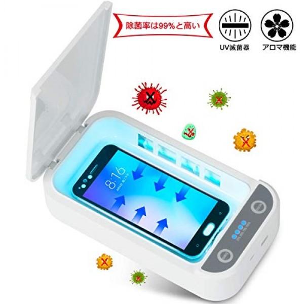 스마트 폰 살균 상자 마스크 살균 케이스 자외선 소독 상자 UV 휴대폰 살균 장치 99 % 세균 소멸 살균 자외선 세정기 무선 충전 스마트 폰, 단일상품