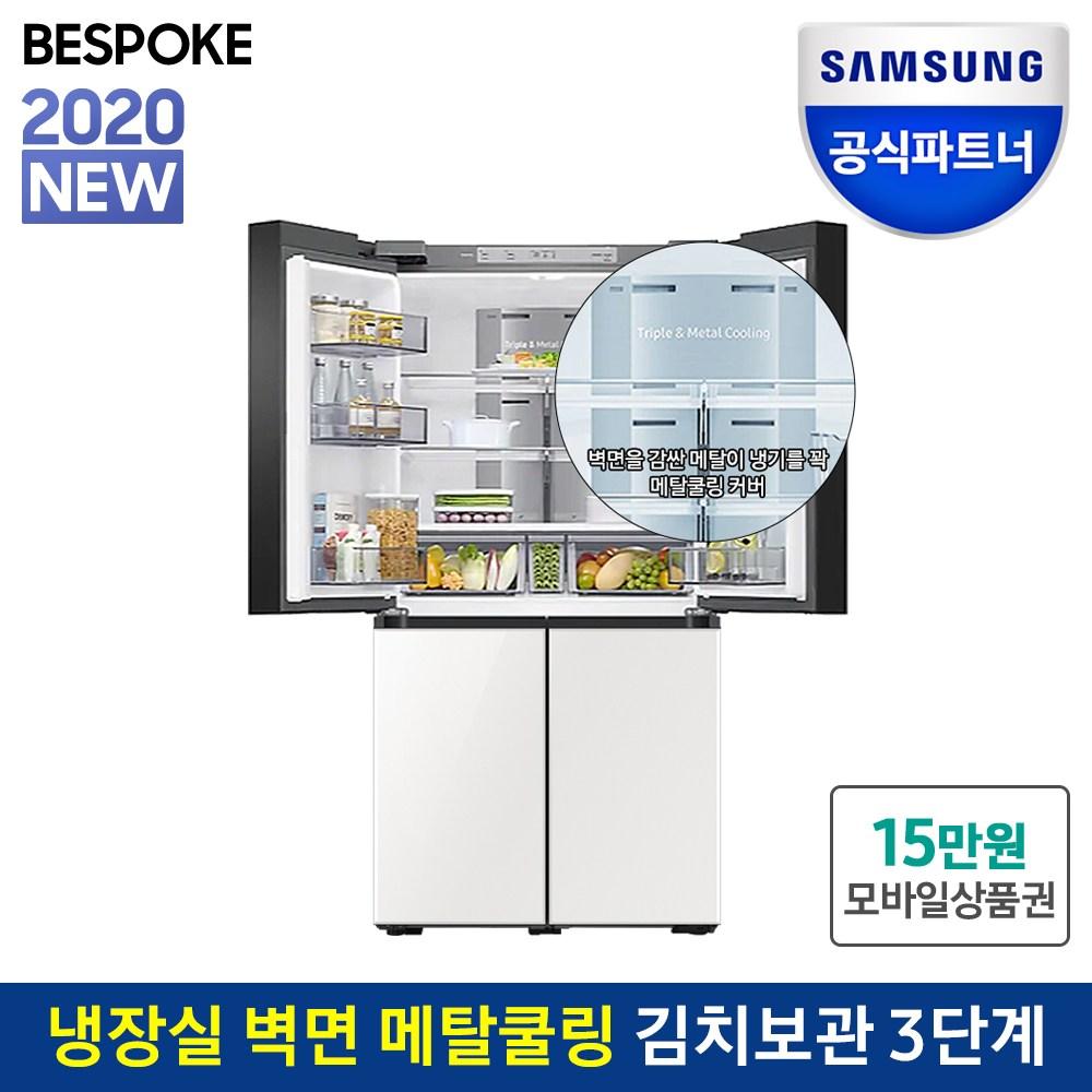 삼성전자 비스포크 냉장고 RF85T9131AP35 글램화이트 (상품권15만원), RF85T9131AP