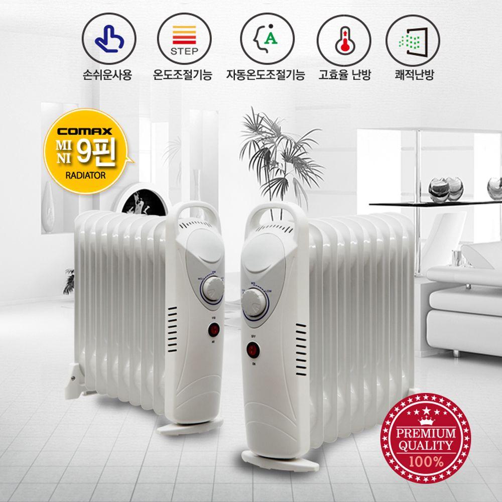 UH+고효율 쾌적난방 전기 미니라디에이터 9핀 CM-S09T_S/N:1A+4AD171 ; 전기라디에이터 전기방열기 전기컨벡터 컨벡터 전기히타 전기라지에타 라지, uh 본상품선택