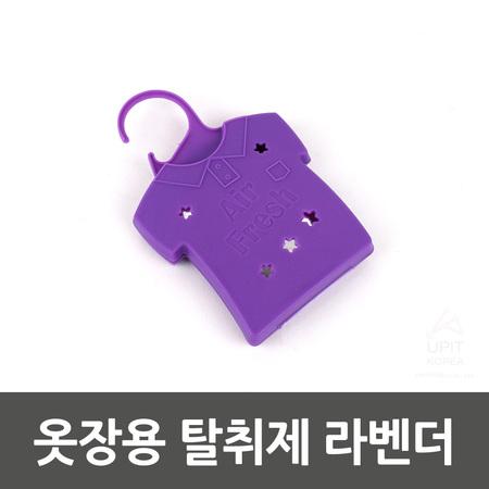 [멸치쇼핑]옷장탈취제 옷장냄새제거 라벤더향, 상세페이지 참조