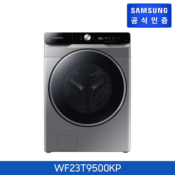 삼성전자 삼성 그랑데AI 올인원 드럼세탁기 WF23T9500KP (21KG/이녹스), 단일상품