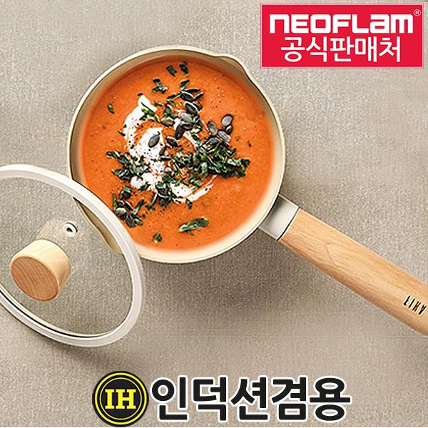 네오플램 피카 IH 인덕션 이유식냄비 밀크팬 16cm, 단일상품, 단일상품