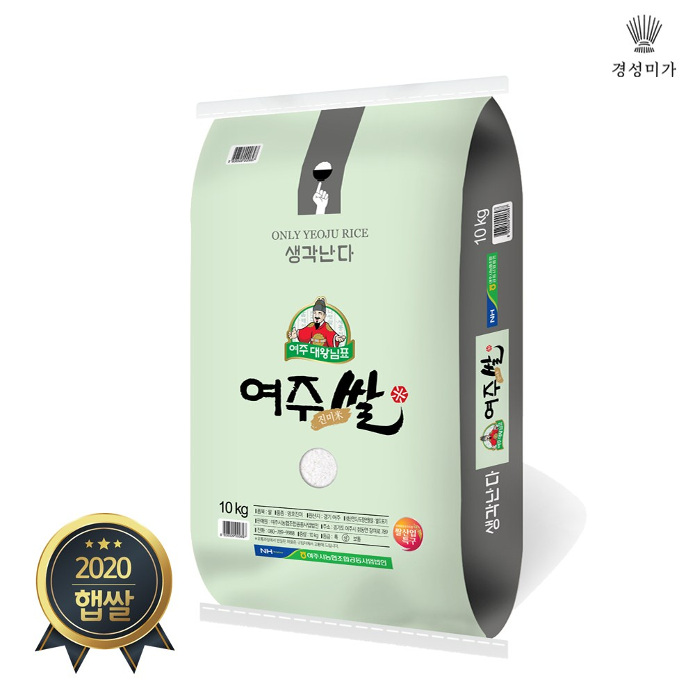 여주농협 대왕님표여주쌀(영호진미) 10kg, 1개
