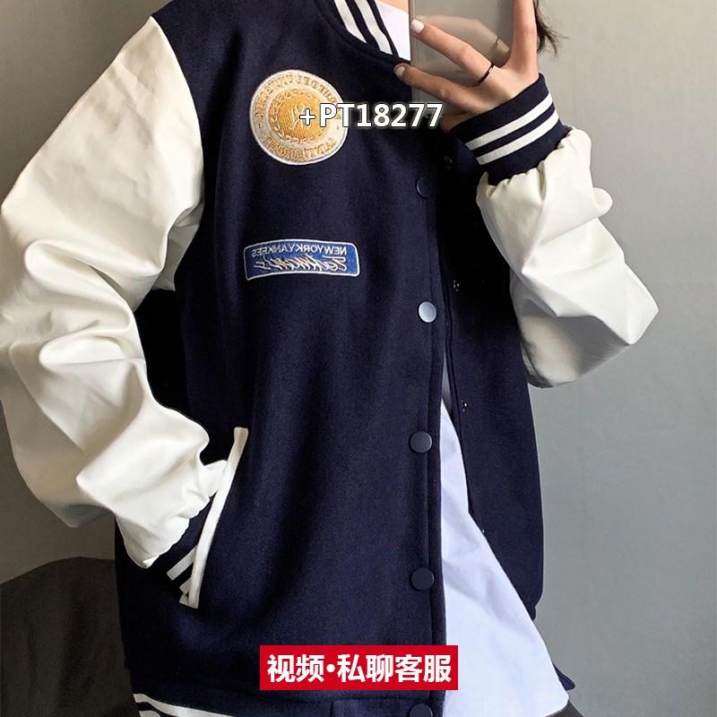 위파인더 배색 베이스볼 라운드 루즈핏 자켓 남녀공용 추동커플 야상점퍼 #7863