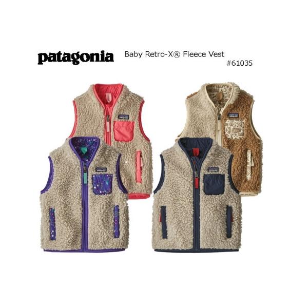 [이라운드몰]Patagonia 파타고니아 베이비 레트로 x 베스트 조끼 2019