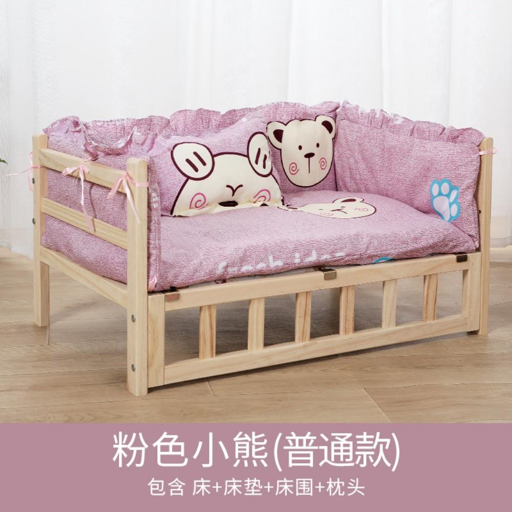 강아지산소방 혼자두기 고양이호텔 강아지포토존, 일반침대+핑크베어 (POP 5244043431)