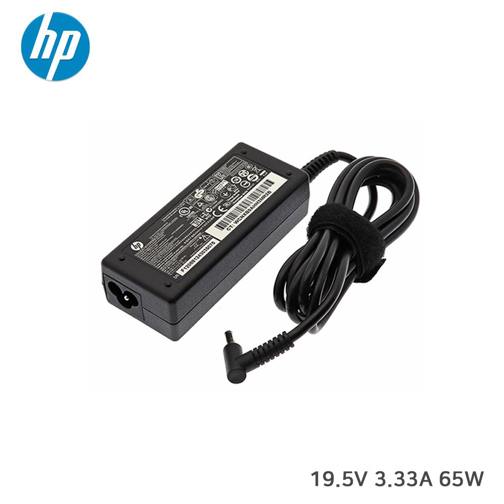 HP 정품 19.5V 3.33A 65W 외경 4.5mm 블루팁 어댑터