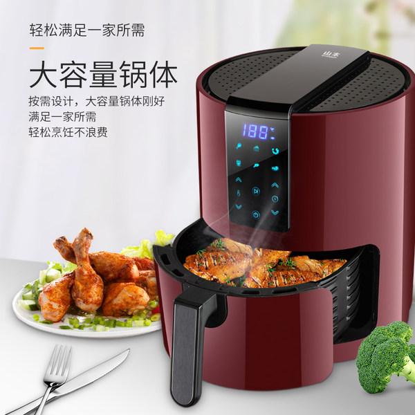 에어프라이어 SHANBEN D18 7828가정용 스마트 에어프라이드 감자튀김기 4.5L대용량 전기오븐, T04-6858스마트 액정 3.5L