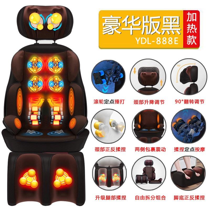 안마의자 소형 미니 마사지 의자 효도, 고급 블랙 고정 소수점 반죽 롤러가 다리와 반죽을 이깁니다.