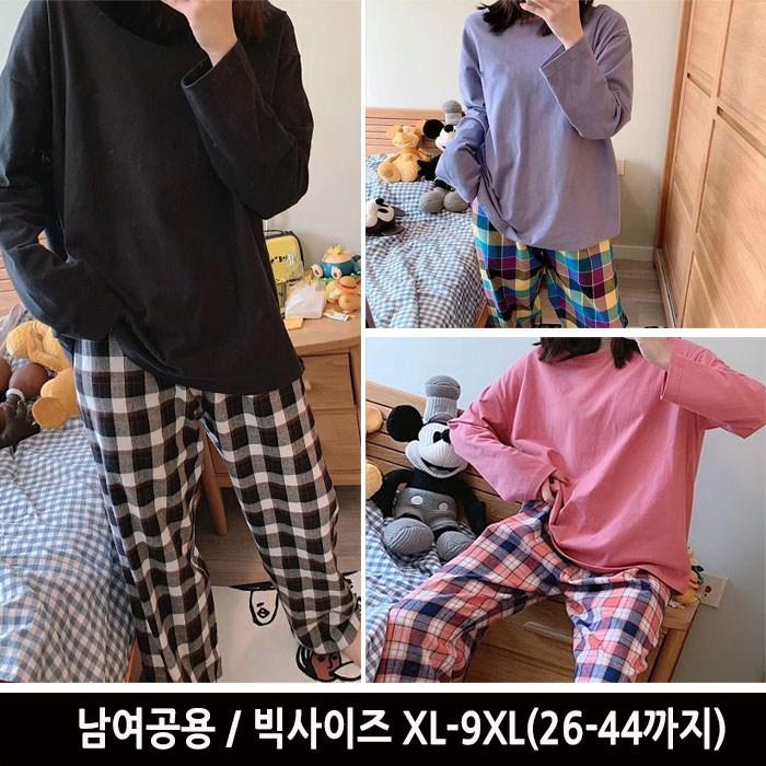 턴키 빅사이즈 XL-9XL(26-44까지) 남여공용 잠옷 상하세트 파자마 자체제작 당일발송