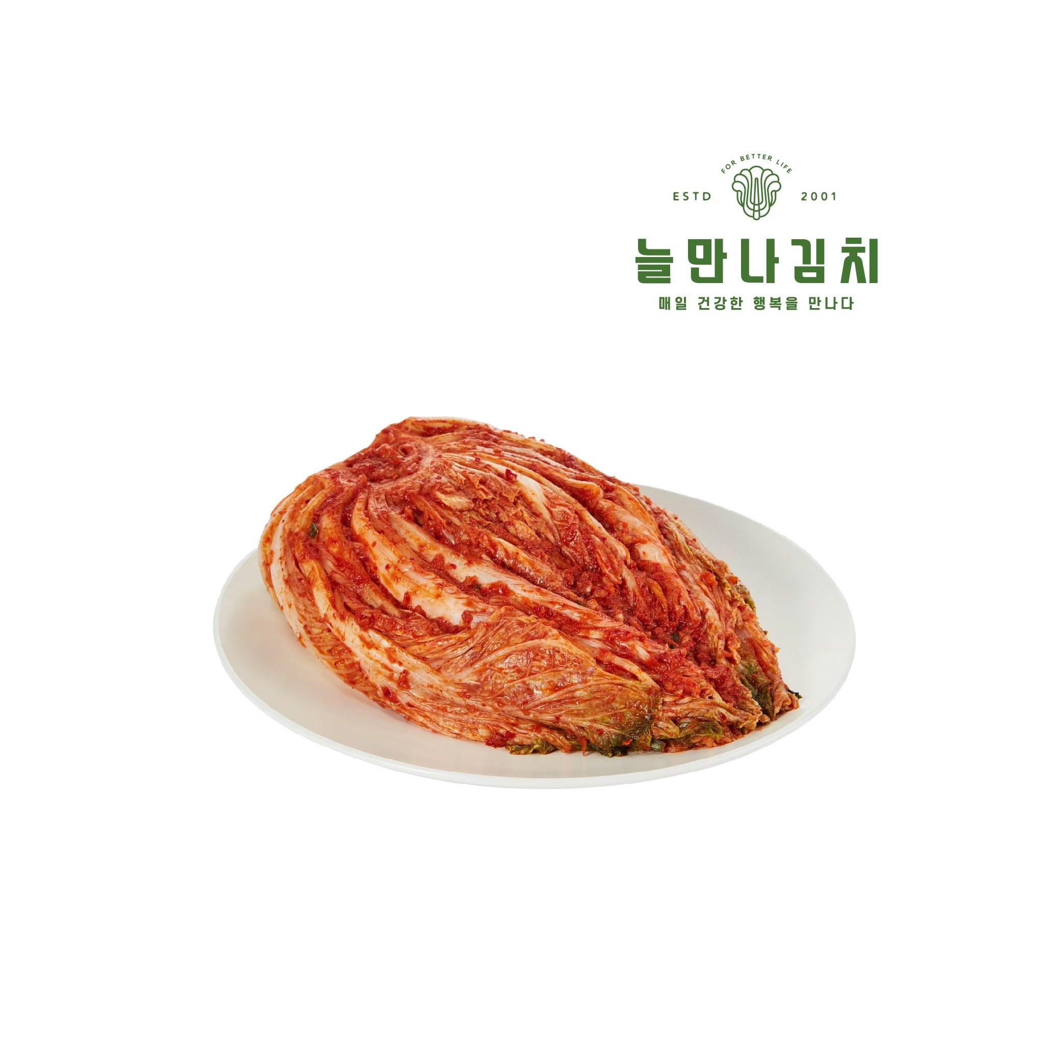 [늘만나김치] 특가20% 당일제조 맛있는 국내산 김장 배추 포기김치 5kg 10kg