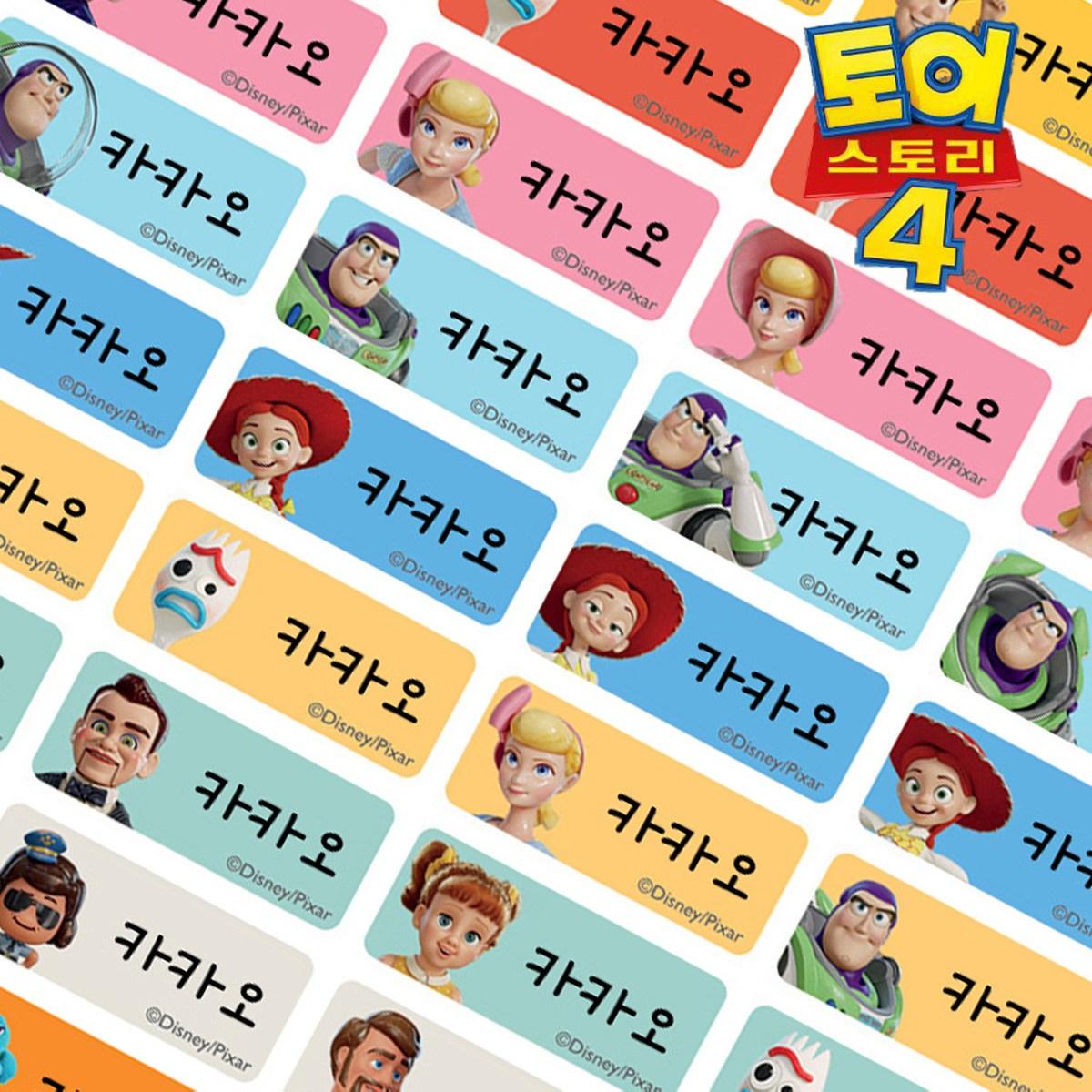 [카카오네임] 디즈니 캐릭터 방수네임스티커, 001_방수캐릭터 소형:◎토이스토리4 캐릭터, 1set