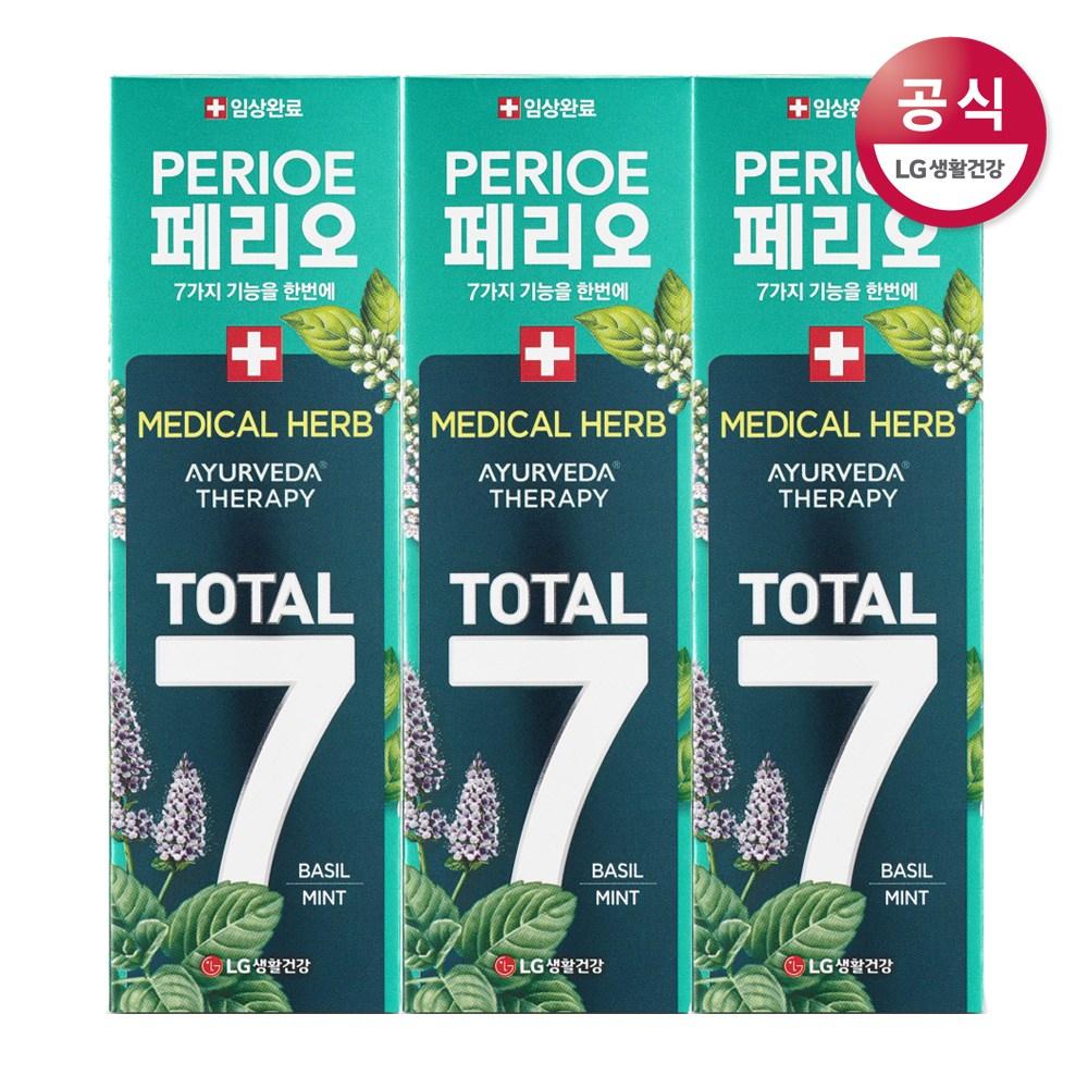 페리오 토탈7 치약 메디컬허브 바질민트 130g x 3개