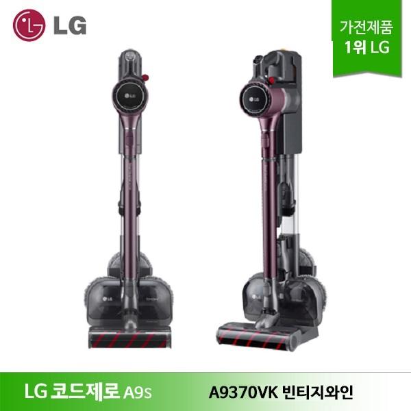 LG전자 LG 코드제로 A9S 무선청소기 A9370VK 빈티지와인, 기타
