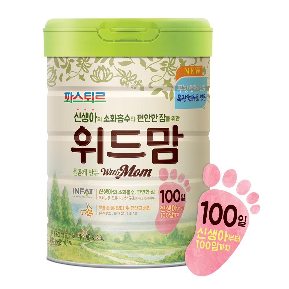 파스퇴르 유산균체 NEW무항생제원유 100일분유(2캔), NEW무항생제100일분유(2캔)