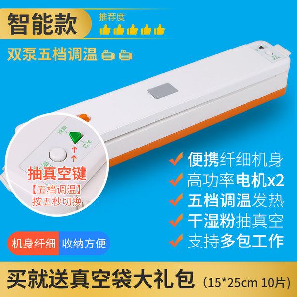 자동랩핑기 진공포장기 홈쇼핑 수축 샤오미 비닐 실링기, AJ