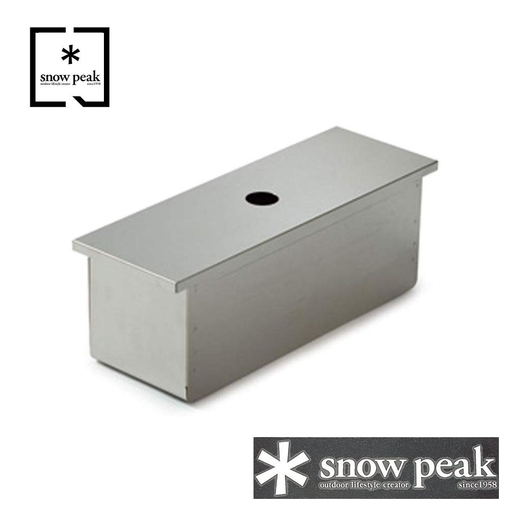 스노우피크 snow peak 스텐 상자 하프 유닛 CK-025