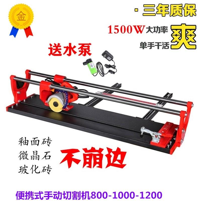 타일 커팅기 커터기 컷팅기 절단기 자르기 Longde 전기 세라믹 대리석 모따기 기계, 절단 길이 800 절단기 (POP 5084889793)