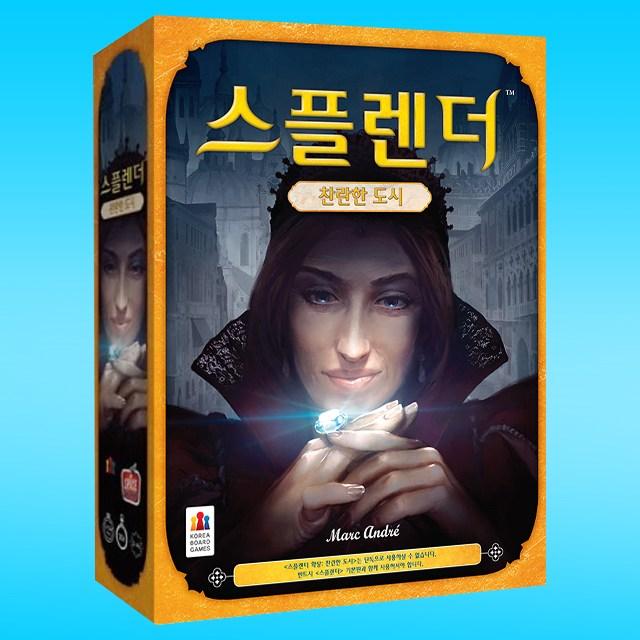 코리아보드게임즈 스플렌더 시리즈 + 6590카드프로텍터(200매) 보드게임, 02_스플렌더 찬란한도시(확장판)