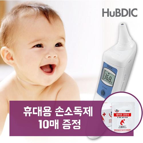 [당일발송] 휴비딕체온계 HET-1000 접촉식 귀체온계 + 휴대용손소독제 10P 증정