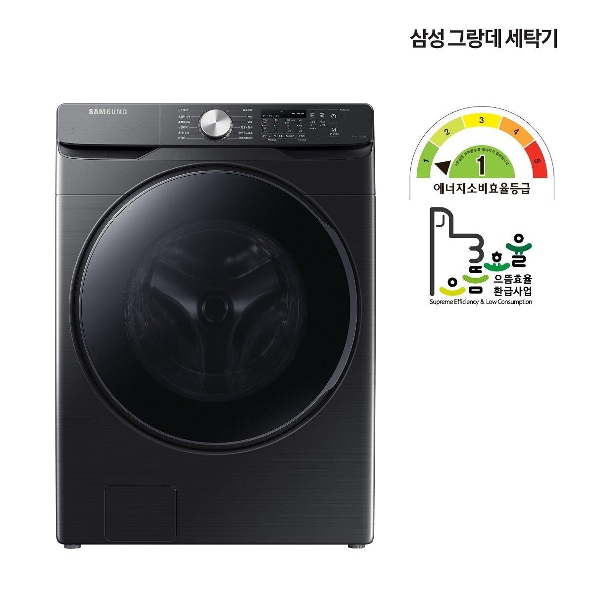 [신세계TV쇼핑]삼성 그랑데 드럼세탁기 WF23T8000KV (23kg / 블랙 케비어 / 1등급)