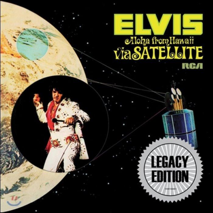 Elvis Presley - Aloha From Hawaii Via Satellite (Legacy Edition)