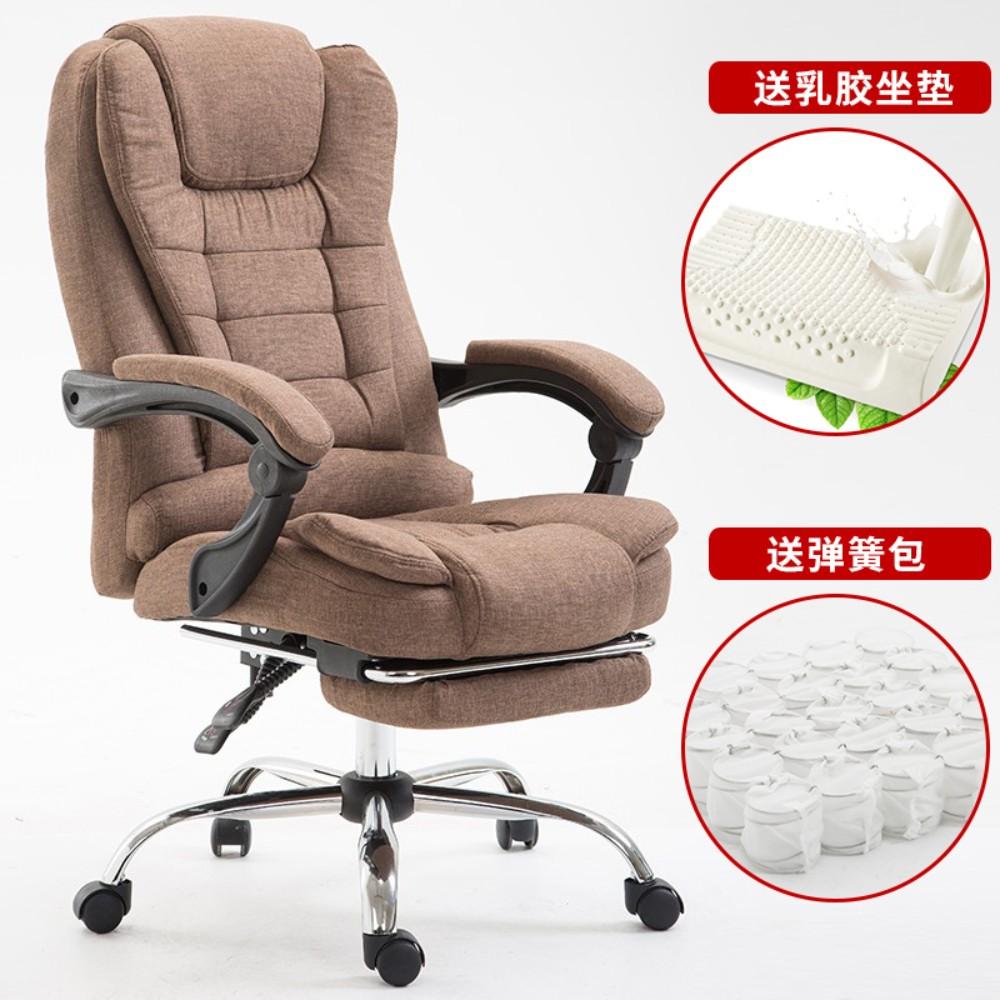공부 의자 게이밍 컴퓨터 의자 안락 사무실 가정 편안한 앉아있는 기숙사 공부방 게임 회전 점심 시간 보스, 패브릭 커피 + 풋 레스트 (무료 라텍스 스프링 백) (175 ° 누울 수 있음) + 알루미늄 합금 다리 + 링키지 팔걸이