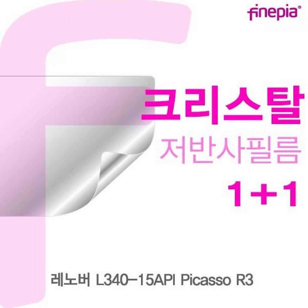 키친윙 레노버 L340-15API Picasso R3 Crystal액정보호필름 노트북 보호필름, 1