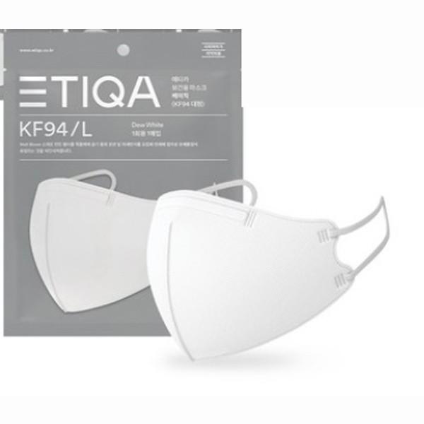 (대한도매) 에티카 베이직 마스크 KF94 대형 마스크 5개 가성비/ 내돈내산/ 2020/ 삶의질 향상, 상세페이지 참조