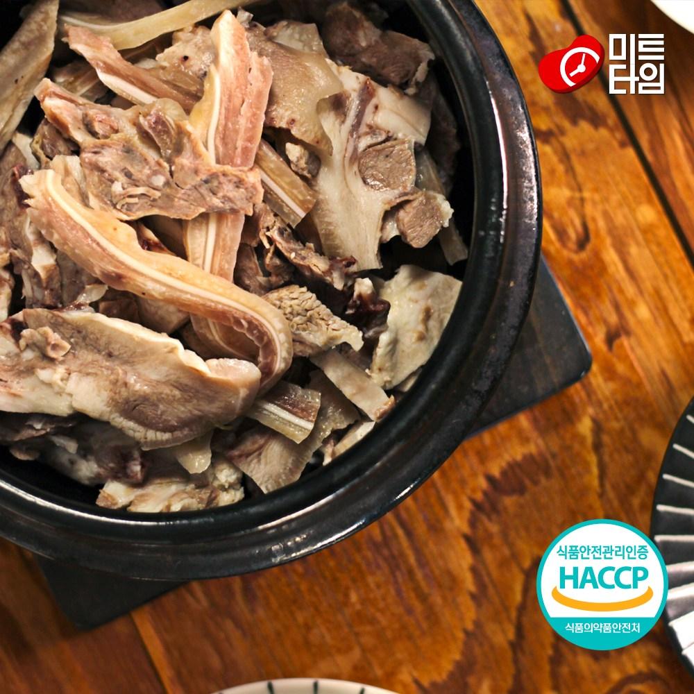 미트타임 국내산 삶은돼지머리 슬라이스 국밥고기 200g 2kg, 5팩