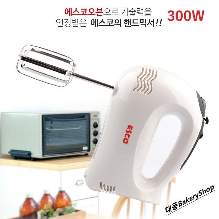 대풍BakeryShop ESCO 핸드믹서 300W (QF-0519H)