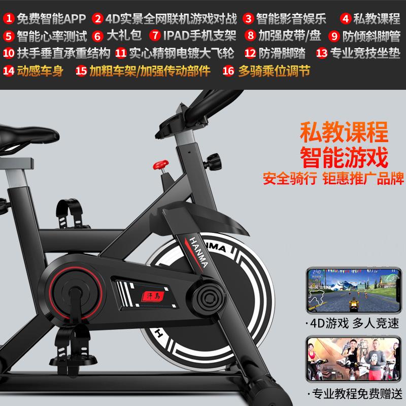실내 저소음 스피닝 사이클 체중 자전거 무소음 5, 블랙(플라이휠)