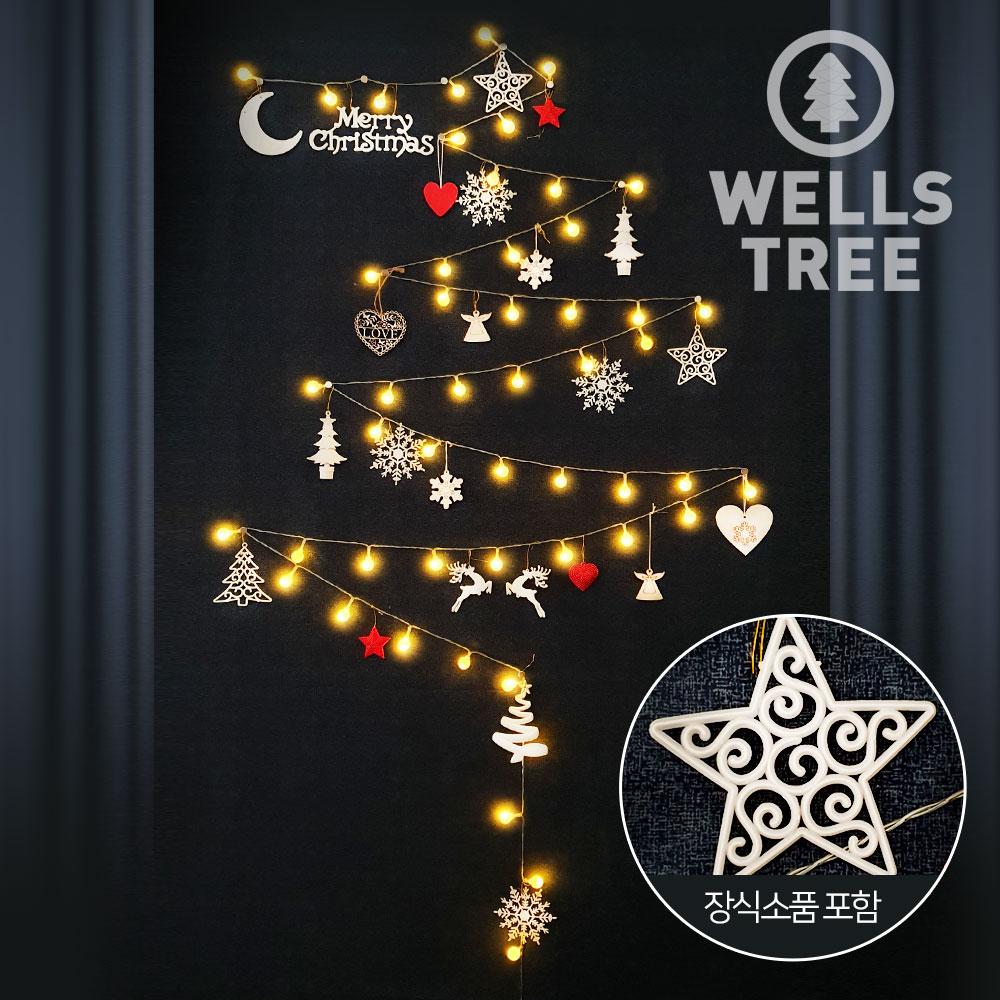 LED전구 콜라보 벽트리 풀세트/크리스마스 트리 세트, 단품